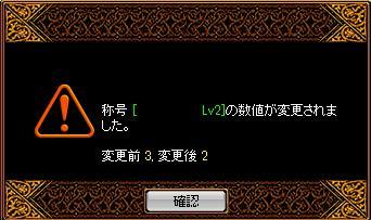 daikou_2.JPG