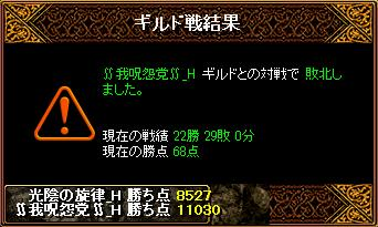 7・5Gv_2.JPG