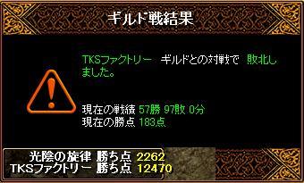 11・23Gv_1.JPG