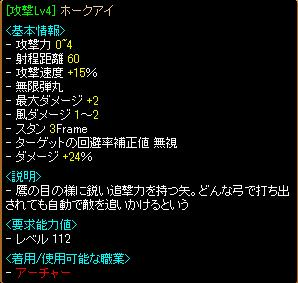 hoke_1.JPG