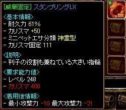 ネタ_01.JPG