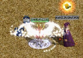 tensei_1.JPG