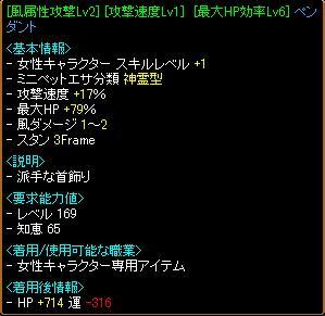 pen_1.JPG