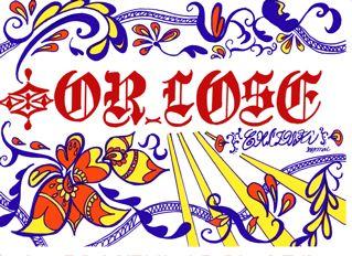 ORLOSE ロゴ