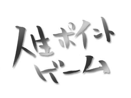 20100424.jpg