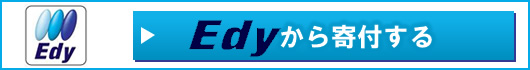 edy.jpg