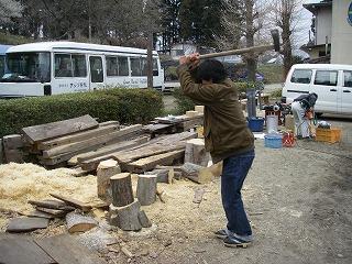 薪割りオトコ