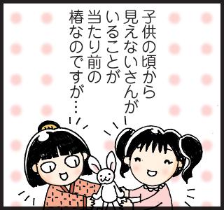 tae_01_01.jpg