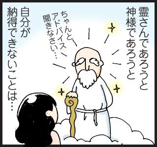 tae_01_02.jpg