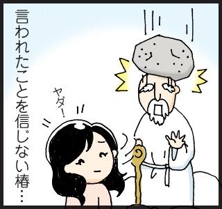tae_01_03.jpg