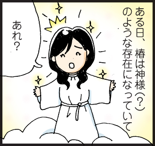tae_01_04.jpg