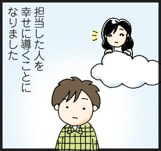 tae_01_05.jpg
