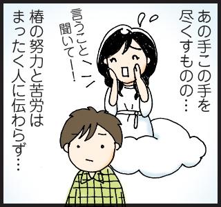 tae_01_06.jpg