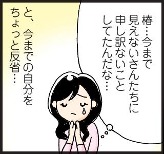 tae_01_07.jpg