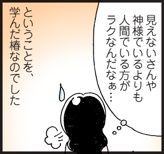 tae_01_08.jpg