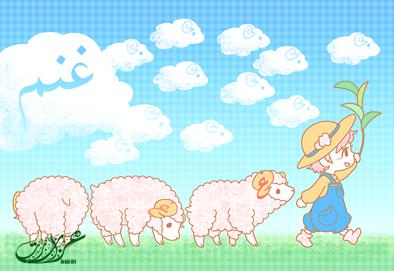 tori-lamb.png