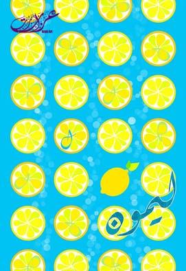 tori-lemon.jpg