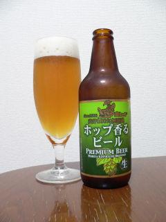 金しゃちビール ホップ香るビール
