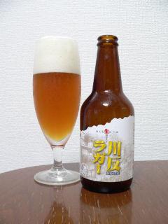 あくらビール 川反ラガー