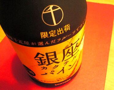 20070714千疋屋パイン.JPG