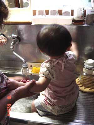 台所で足浴