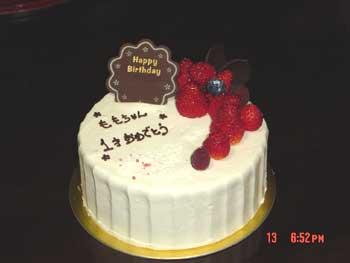 benbeyaのバースデーケーキ
