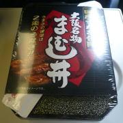 大阪名物まむし丼