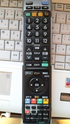 40MZW300 リモコン.JPG