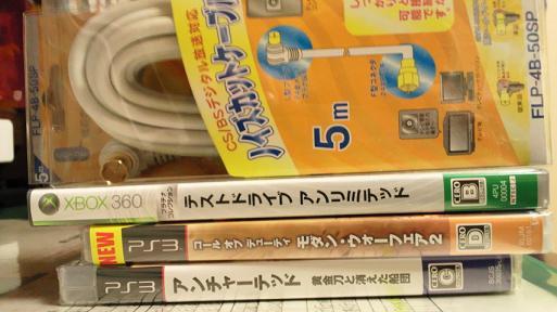 ソフトとケーブル.JPG