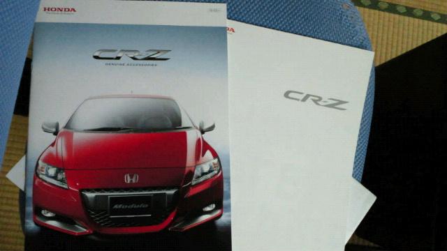 CR-Z2.jpg