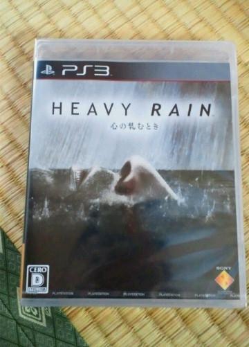 HEAVY RAIN 2.JPG
