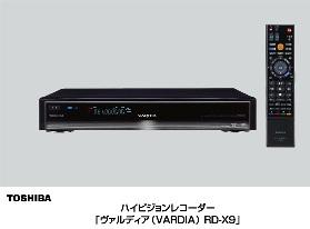 RD-X9.jpg