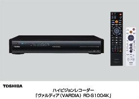 RD-S1004K.jpg