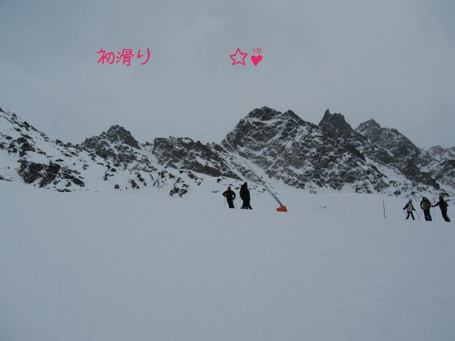 2008年初滑り1