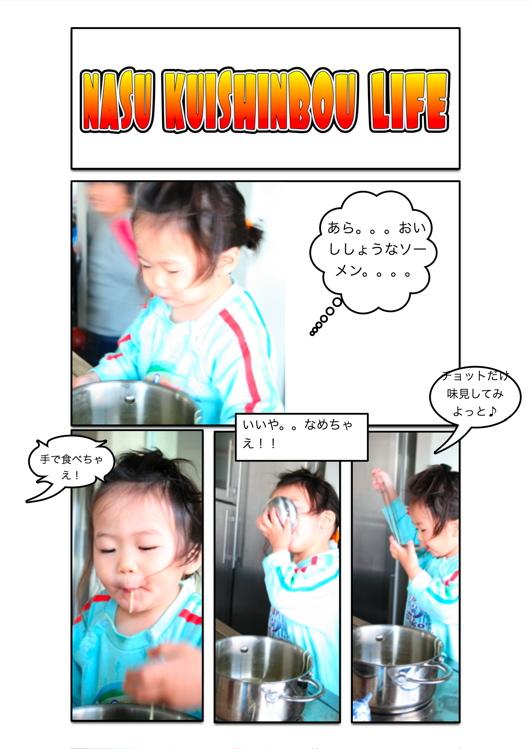 ◯kiki comic1.jpg