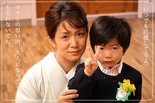 母と子写真.jpg