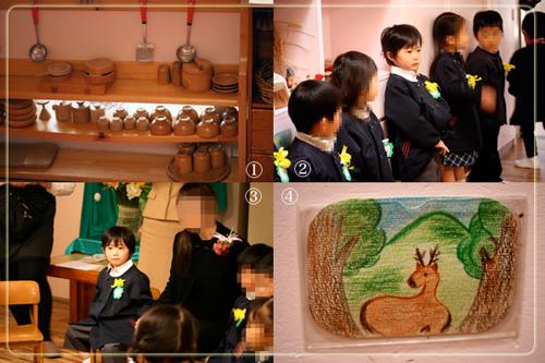 幼稚園様子.jpg