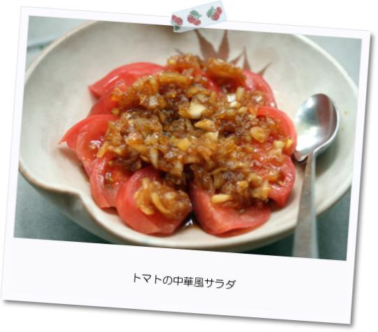 [photo31001762]tomato.jpg
