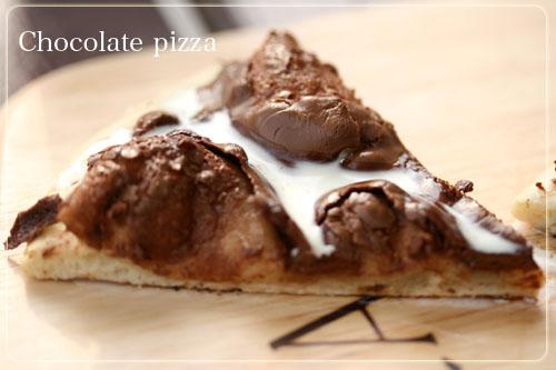 チョコレートピザ.jpg
