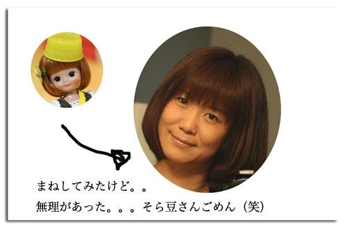 人形の髪型.jpg