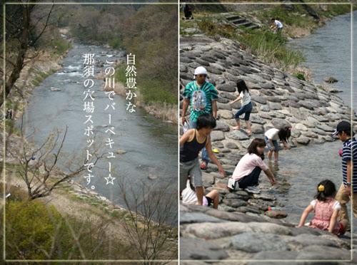 川遊び.jpg