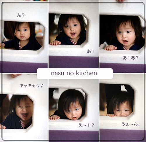 親ばか写真集.jpg