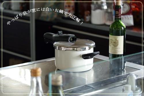 キッチンにある白い鍋.jpg