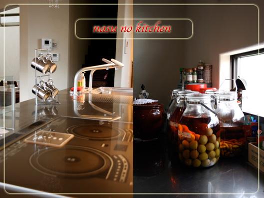 キッチンアップ.jpg