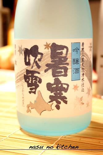☆日本酒.jpg