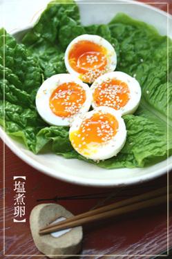 shiotamago_hyoshi-thumb-250x375-907.jpg