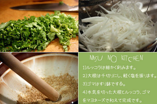 サラダ過程.jpg