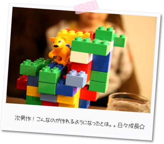 [photo26102936]image-1.jpg