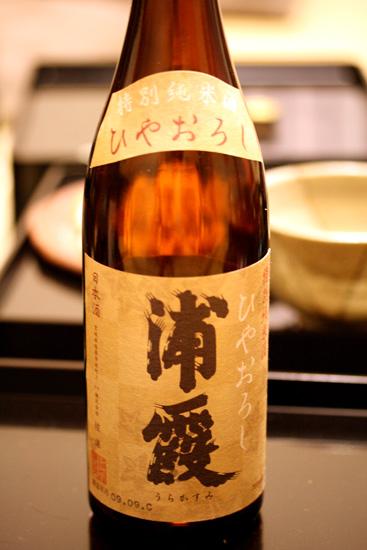 浦霞酒.jpg