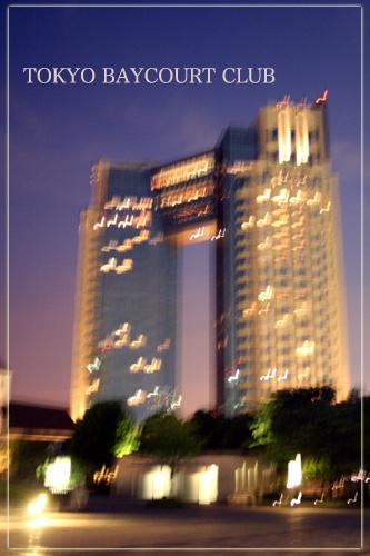 ベイコートホテル.jpg